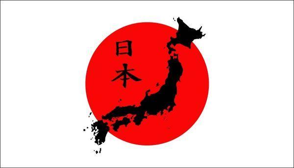 日本は世界一いい国ではない